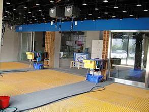 详解洗车房玻璃钢格栅构造系统和外形尺寸