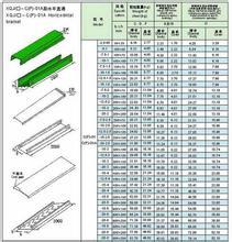 玻璃钢电缆桥架适用标准