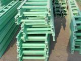 玻璃钢电缆桥架的应用