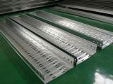 槽式电缆桥架型式及品种的选择