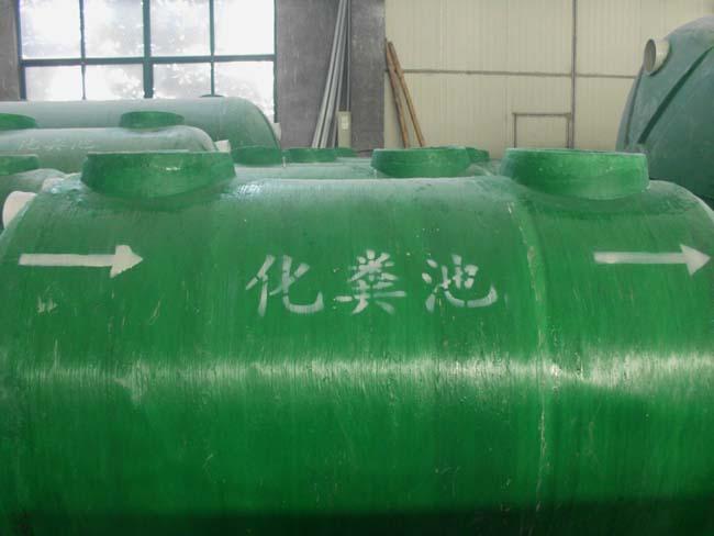 株洲如何设定玻璃钢化粪池的技术参数生产厂家价格