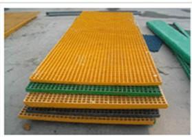 玻璃钢格栅板的颜色选择生产厂家价格