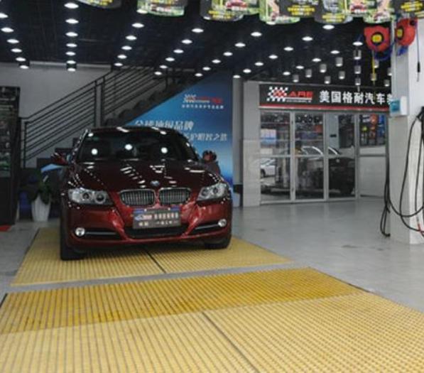 洗车房格栅板的详细描述生产厂家价格