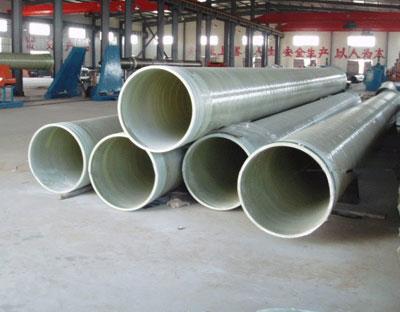 玻璃钢污水管道的特性 生产厂家价格