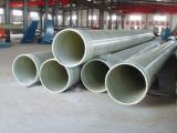 玻璃钢污水管道的特性