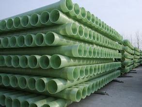 长治玻璃钢电缆管 玻璃钢电缆管道生产厂家价格