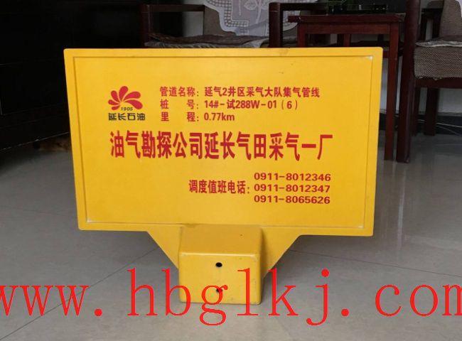 洪江玻璃钢安全警示牌生产厂家价格