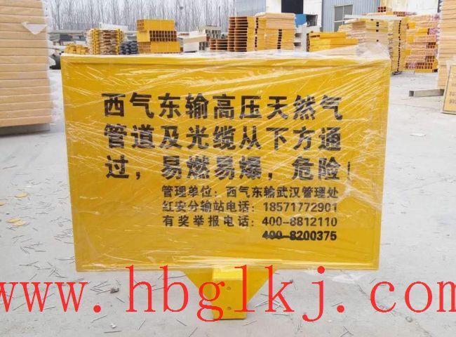 奉贤区玻璃钢安全牌生产厂家价格