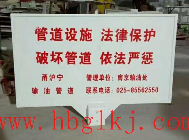 周口玻璃钢安全警示牌生产厂家价格