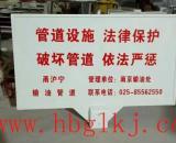九台玻璃钢安全警示牌标语