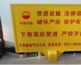 玻璃钢安全警示牌