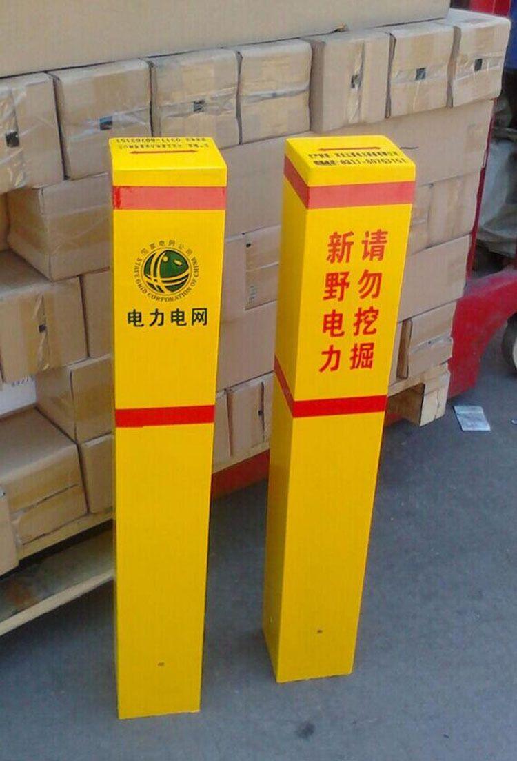 玻璃钢燃气管道标志桩的使用价值生产厂家价格