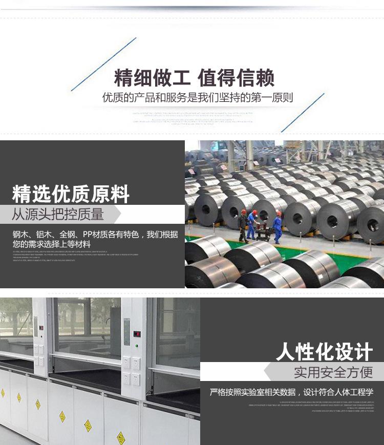 钢化玻璃钢通风柜生产厂家