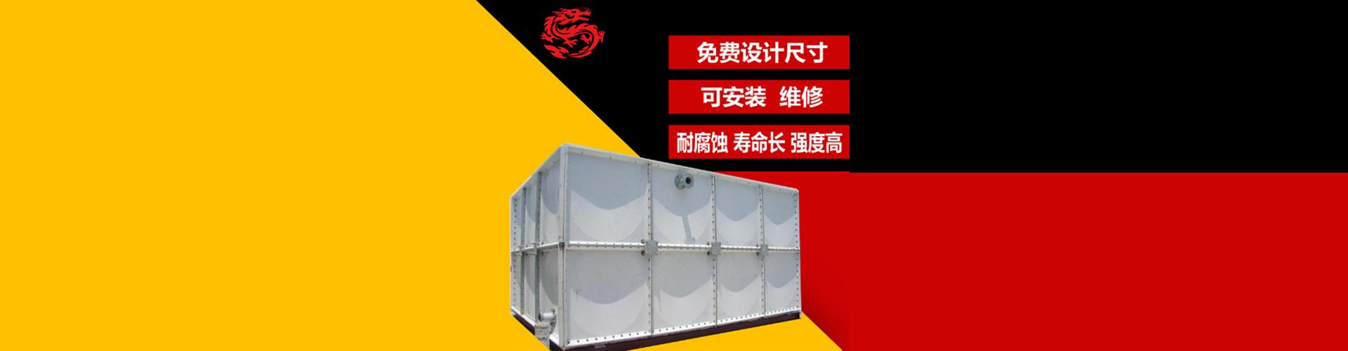 玻璃钢水箱轮播图2