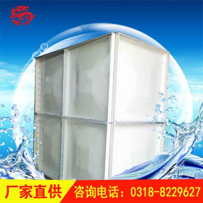 玻璃钢水箱移动轮播图1
