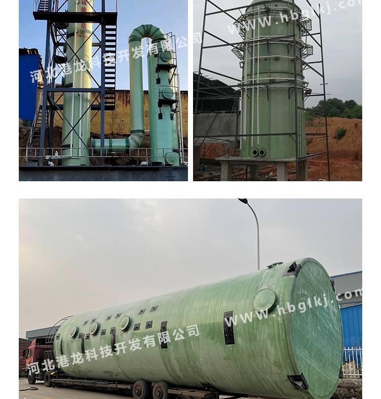 砖厂脱硫塔改造
