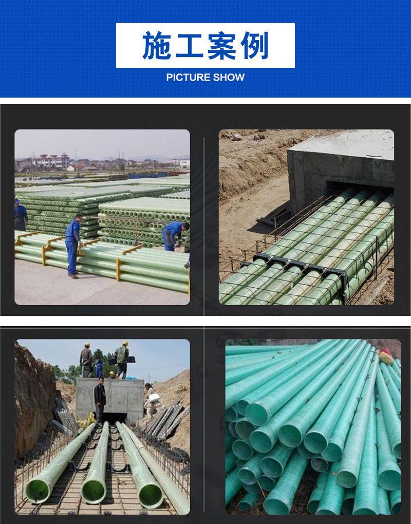 高压玻璃钢管道厂家